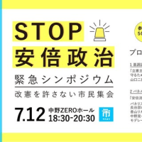 沖縄 慰霊の日  (2)