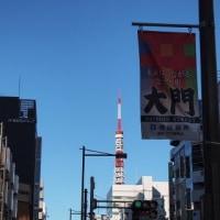 TOKYOを駆け抜ける!