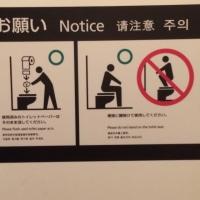 羽田国際空港には4ヶ国語が表示