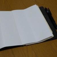 今使っている手帳 3