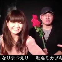UNIONFIELD4周年イベント「HOME4」カウントダウン動画に・・・本番は4/9(日)/前売り絶賛発売中!ほか