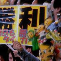 阪神珍しく強い!
