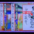 7/24 Dash村 枝豆