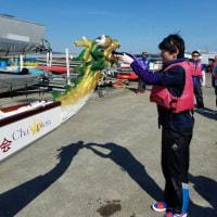 3月12日  琵琶湖   お初と仲間