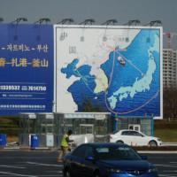 公式訪問後半 延辺朝鮮自治州へ
