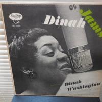 Dinah Washington - Dinah Jams (Emarcy)