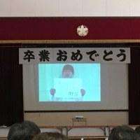 小学校卒業しました㊗️