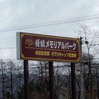 北海道3日目