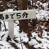 南阿蘇外輪山に湧水!?