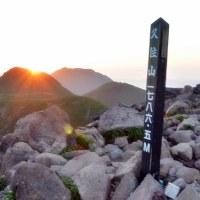 野ねずみ山日記別巻 夏の恒例くじゅうご来光登山 -久住山頂で祈るー