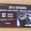 JO☆STARS Special Live 2016 -Bizarre Night-