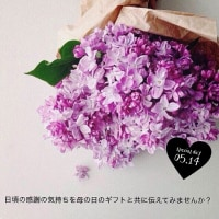 Mother's day★