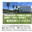 街カフェTV/藤島利久公式ブログ・・本当のことを話そうじゃないか
