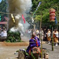 大山不動尊の火渡り祭