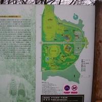 2017春 あったか南九州の旅<第3日>北郷→都城→上野原縄文の森→鹿児島空港
