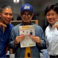 【ラジオ】ハイサイ!ウチナータイム!第264回