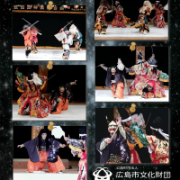 佐伯区 第26回神楽祭 記録写真集第3弾!