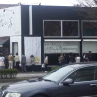 野々市に食パン専門店…