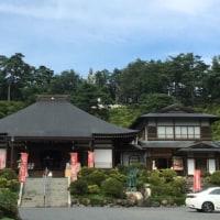 塩船観音寺〜霞ヶ丘自然公園^^*