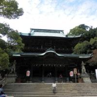 四国高松レオマワールドに行ってきました