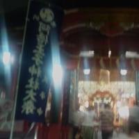 本日は安倍晴明生誕の地にある熊野街道・阿倍王子神社・安倍晴明神社の夏祭りに。おみくじは末吉・末吉・大吉。