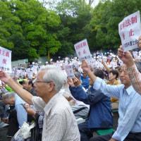 雨の中、違憲なものは違憲!京都大集会