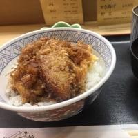 天松〜日本橋ランチグルメ