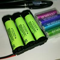 リチウムバッテリー18650