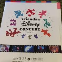 フレンズ・オブ・ディズニーコンサート。