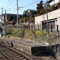 京福電鉄 宇多野駅