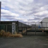 長岡京市一般廃棄物処理基本計画(パブリックコメント)
