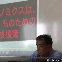 これが日本の総理、安倍晋三だ!