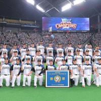 ファイターズ、CS第5戦でホークスに勝ち日本シリーズ進出!!