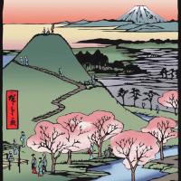 広重 名所江戸百景 目黒新富士