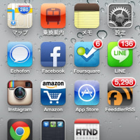 iPhone5開封