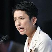 新聞は蓮舫代表の二重国籍問題を正確に報じたか?