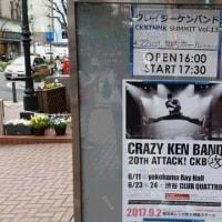 CKB TMNK(友の会)SUMMIT Vol.13@関内ホール