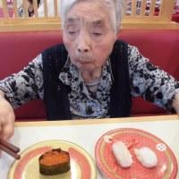 ☆最高のえがお☆§^。^§☆~はま寿司編①~