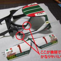�����1/20 LANCIA STRATOS HF��10��