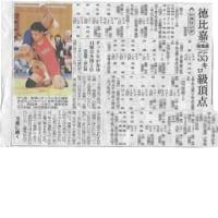 沖縄県高校総体県予選