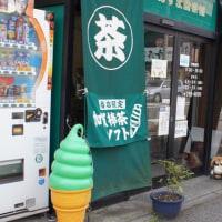 いよいよ、今日から「加賀棒茶(ほうじ茶)ソフトクリーム」販売開始!