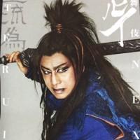 シネマ歌舞伎『アテルイ』