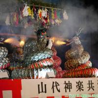 11/27山代神楽共演大会