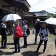 楽しかった 光市島田川沿い史跡巡りウォーキング(1/x)