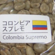 コーヒーの生豆を買いました