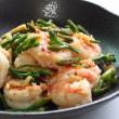 珍しい野菜「金針菜」(キンシンサイ)