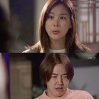 「完璧な妻」コ・ソヨン
