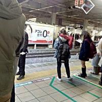 2016/12/05 中央線立川駅🚉