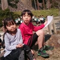 20170319 第30回松江レディースハーフマラソン・小学生の部