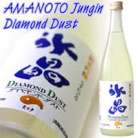 ◆日本酒◆秋田県・浅舞酒造 天の戸 純米吟醸 うすにごり 氷晶 ダイヤモンド・ダスト